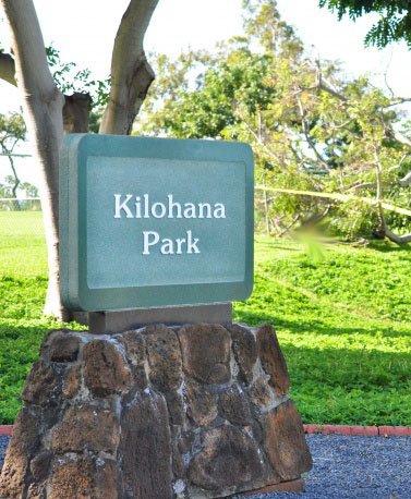 Kilohana, file photo courtesy County of Maui, Ryan Piros.