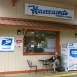 Hanzawa's, courtesy photo USPS.