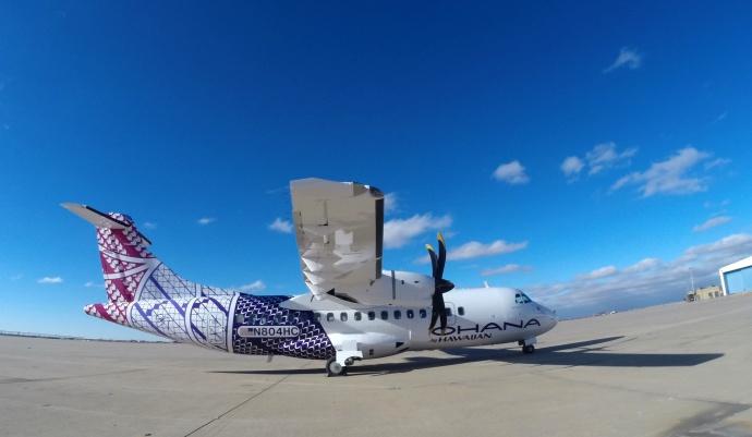 ʻOhana Aircraft. Courtesy photo.