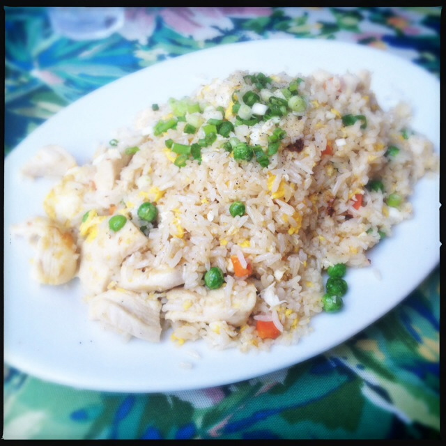 The Fried Rice with Chicken. Photo by Vanessa Wolf