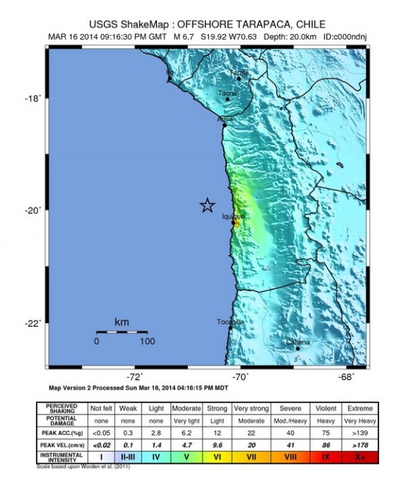 Chile earthquake shake map, March 16, 2014, courtesy US Geological Survey.