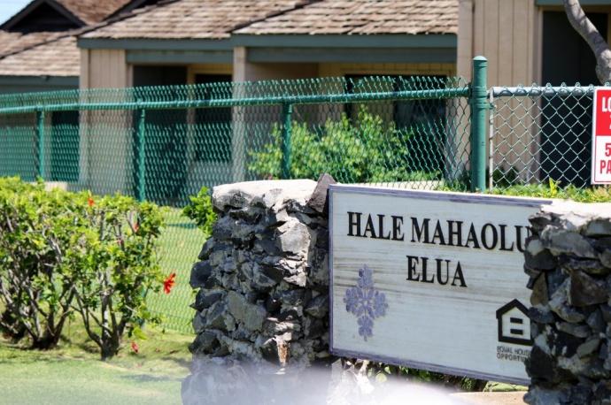Hale Mahaolu. Photo by Wendy Osher.
