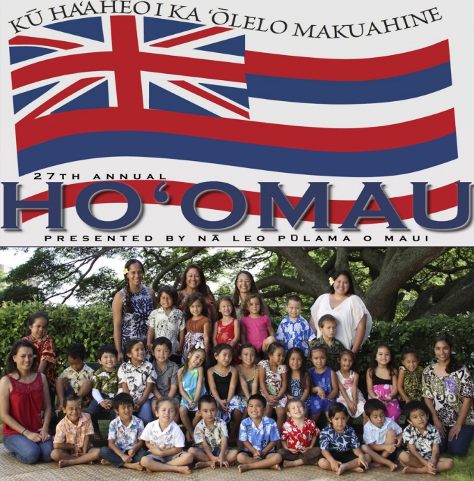 Image from Hoʻomau 2014. Event flyer.
