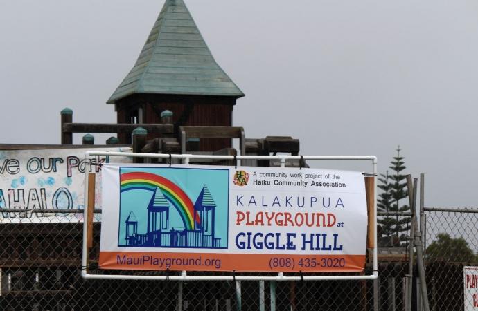 Kalakupua playground, photo by Wendy Osher.