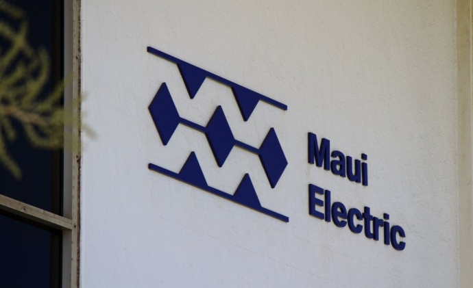 Maui Electric to Discuss Plans Near Waiehu Substation, April 4