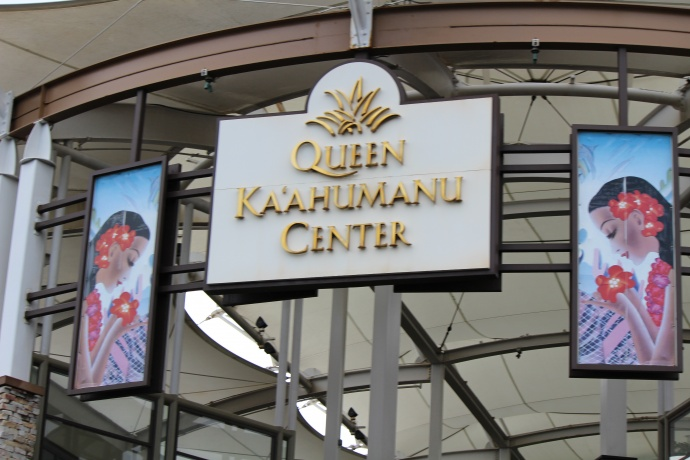 Queen Kaʻahumanu Center photo by Wendy Osher.