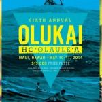 OluKai 6th Annual Ho'olaule'a this Weekend