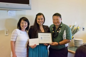 Alexandra Pardico, who just graduated from Maui High School, was selected as the winner of the club's Youth Citizenship Award. Courtesy photo.