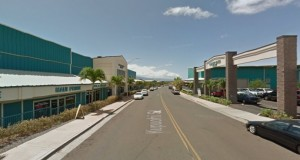 Kupuohi Street. Maui Now/Google Maps image.