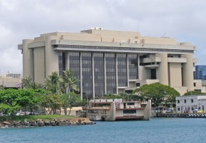 The FBI is warning about a telephone scam involving federal jury duty. The federal courthouse in Honolulu is shown above. Photo by M. Nowicki.