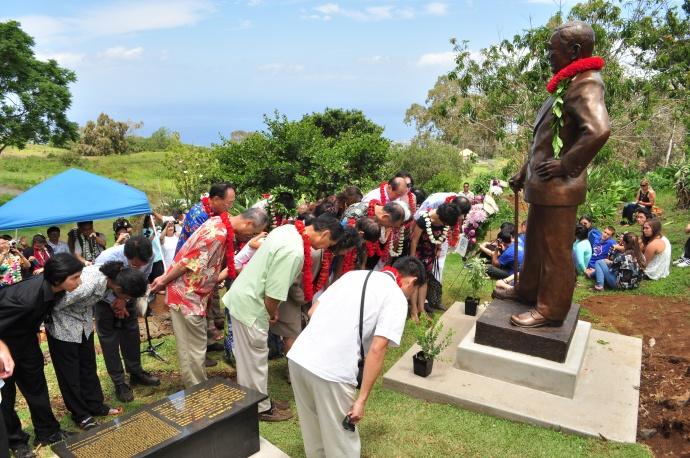 Sun Mei statue in Keokeoa, photo courtesy County of Maui.