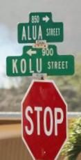 Alua Street, Wailuku.  File photo by Wendy Osher.