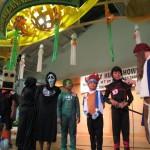Halloween Cannery Kids' Night featuring Kupanaha, Oct. 31