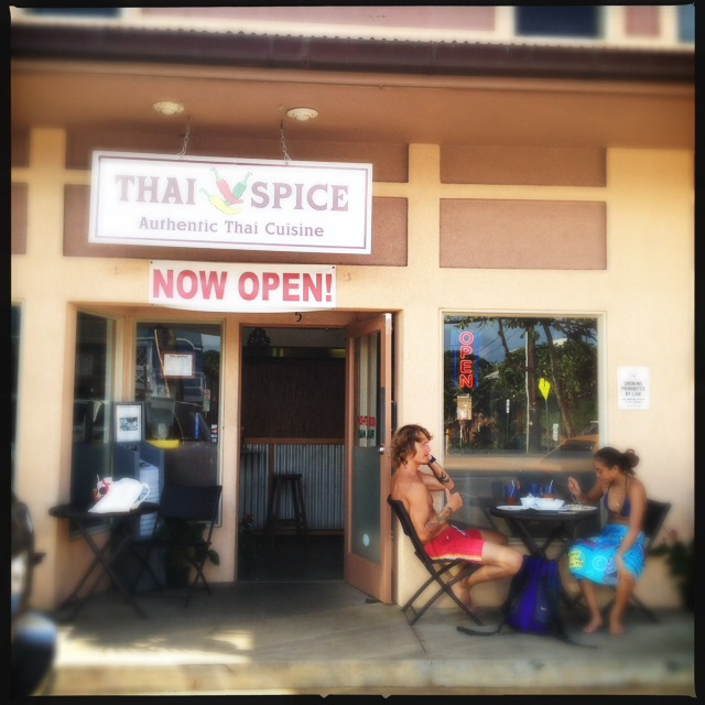 You now know this corner as Thai Spice. Photo by Vanessa Wolf