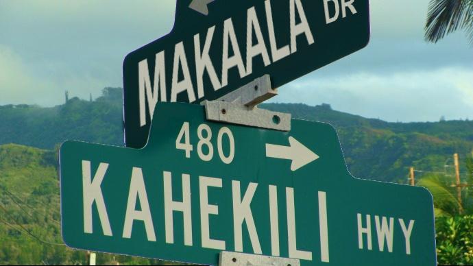 Kahekili Hwy / Makaʻala Dr. Maui Now graphics.