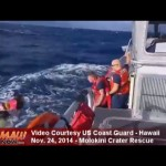 VIDEO: Stranded Kayakers Rescued from Molokini Crater