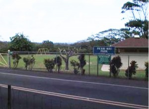 Pāʻani Mai Park in Hāna, Maui. Photo courtesy County of Maui.