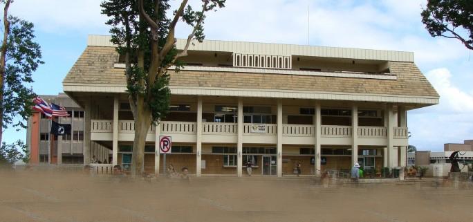 State office building, Wailuku. File photo.