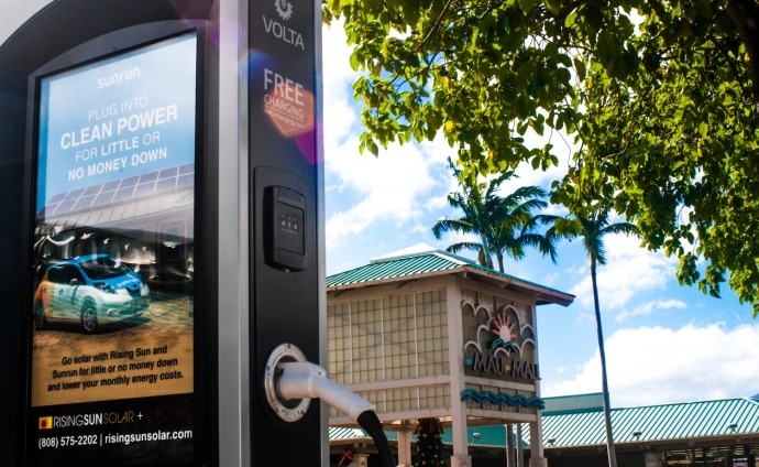 Volta EV charging station at the Maui Mall. Courtesy photo.