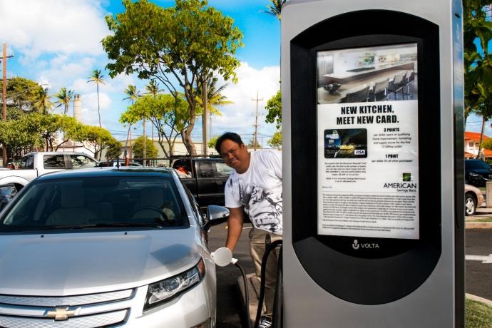 Volta EV charging station at the Maui Mall. Courtesy photo.
