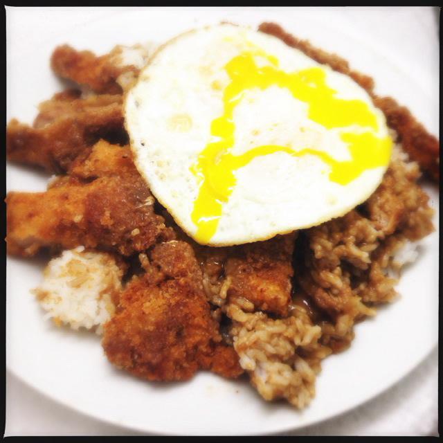 The Chicken Katsu Moco. Photo by Vanessa Wolf