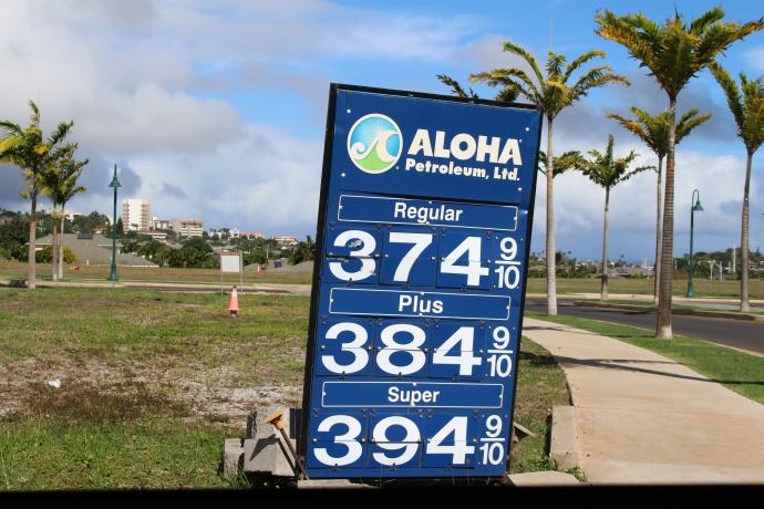 Aloha Petroleum, Maui Lani, Wailuku.  Dec. 18, 2014. Photo by Wendy Osher.