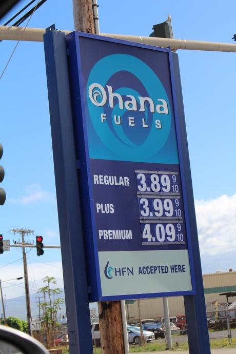 ʻOhana Fuels, Lower Main St., Wailuku.  Dec. 18, 2014. Photo by Wendy Osher.