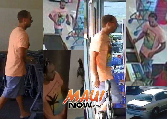 Surveillance images courtesy Maui Police.