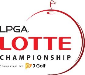 Lotte Logo