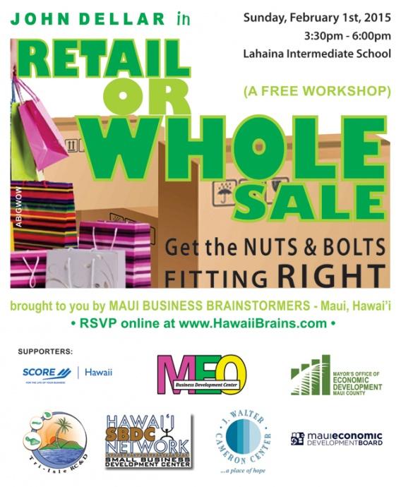 MBB Retail or WholeSale