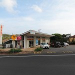 Maui Coffee Attic Opens in Wailuku