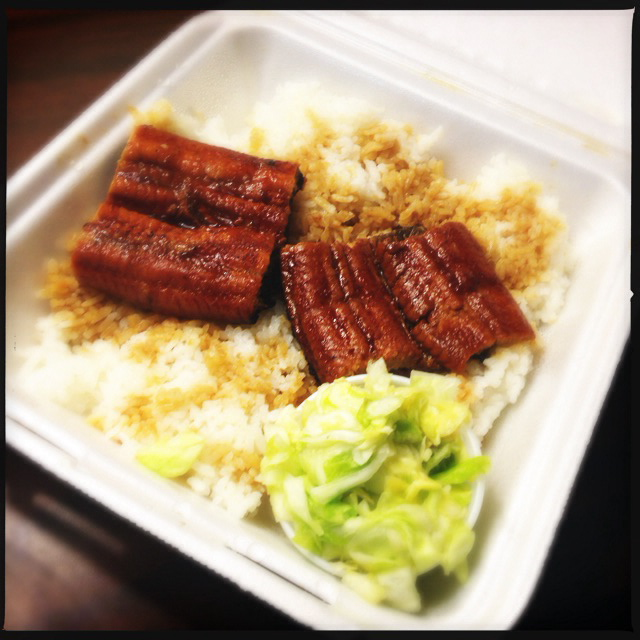 The Unagi Don offers a generous portion for the price. Photo by Vanessa Wolf