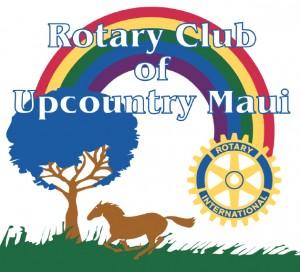 Upcountry_rotary_logo