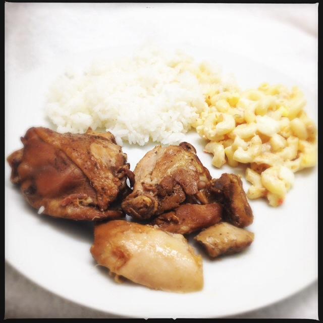 The Shoyu Chicken Plate Lunch. Photo by Vanessa Wolf