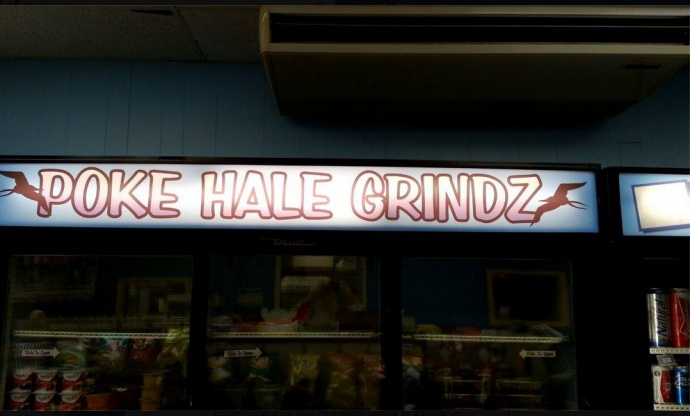 Poke Hale Grindz. Courtesy photo.