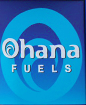 ʻOhana Fuels, photo by Wendy Osher.