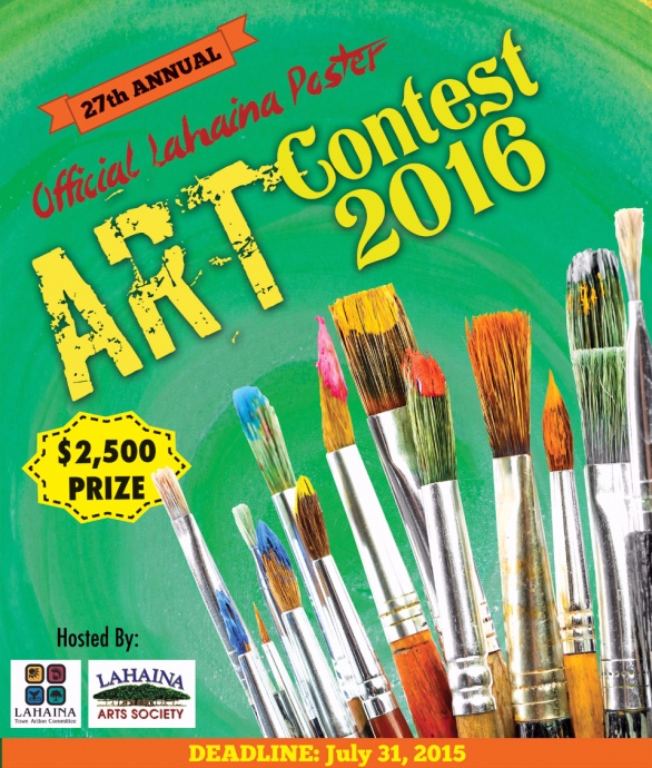 Lahaina Art Society LahainaTown Action Committee juried poster contest