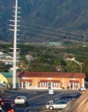 Waiʻale/Waiinu Road intersection. Photo by Wendy Osher.