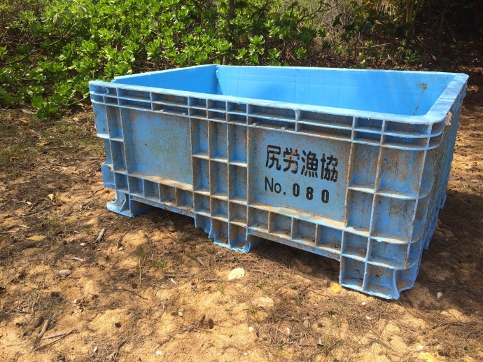 Blue plastic bin reported at Larsen's Beach, Kauai. Photo courtesy Surfrider Foundation.