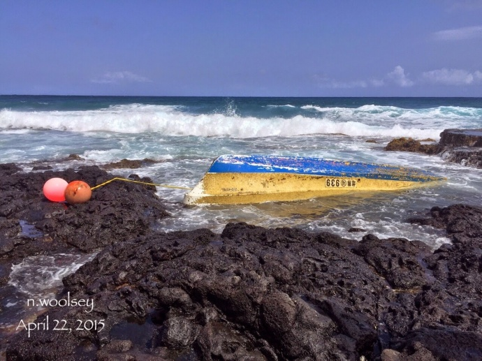 Overturned 20' skiff at Alan Davis shore, Oahu, reported 4-22-15. Photo courtesy Nicole Woolsey and Ryan Tani.