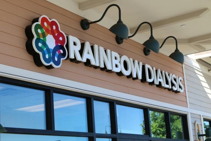 Exterior of Lahaina Rainbow Dialysis Center. Courtesy photo.