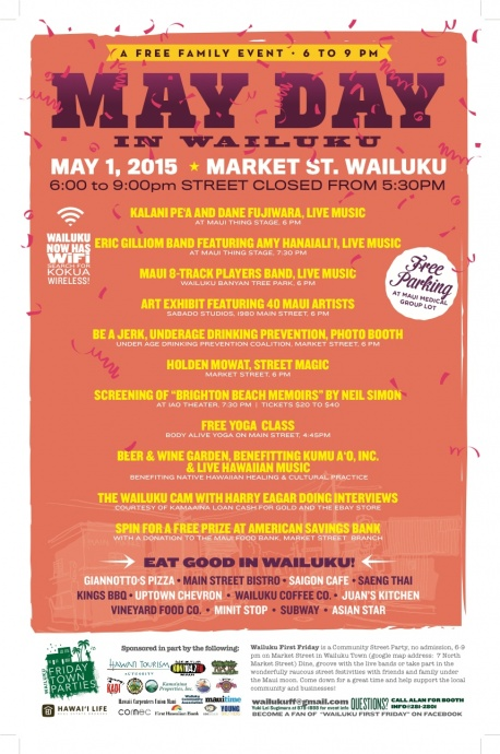 ff first friday poster may 2015