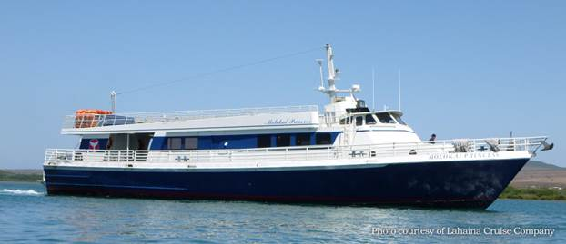 Molokai Ferry courtesy Lahaina Cruise Company via Maui Council Services.