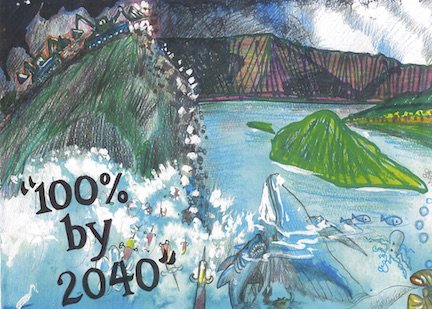 Artwork submitted to Blue Planet by a student at Blanche Pope Elementary School on Oʻahu. Courtesy image.