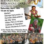Aloha Maui Music Festival on April 18  at Botanical Gardens