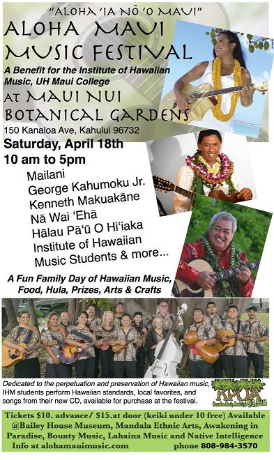 poster small aloha maui music fest