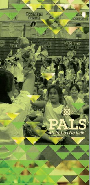 Summer Pals Maui 2015, program flyer.