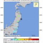 No Tsunami Threat to Hawaiʻi After 6.8 Japan Quake