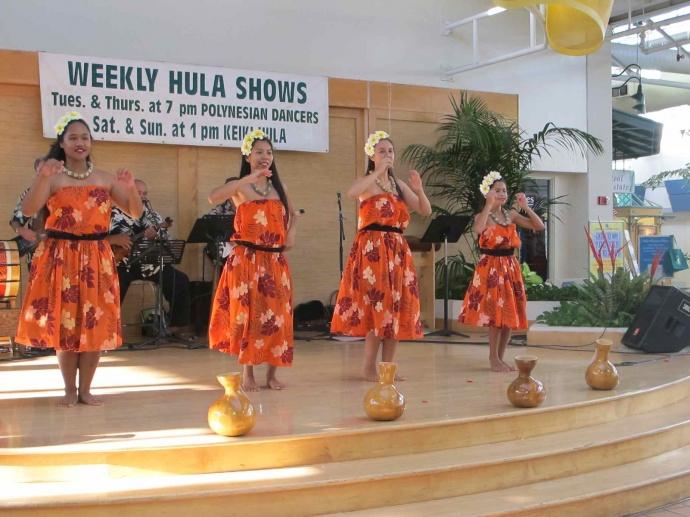 lahaina cannery mall hula