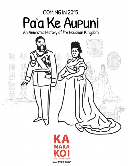 PaaKeAupuni- Jan11